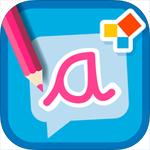 Montessori-letter