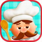 Tiggly-Chef